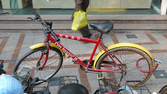 Fast Food delivery bike